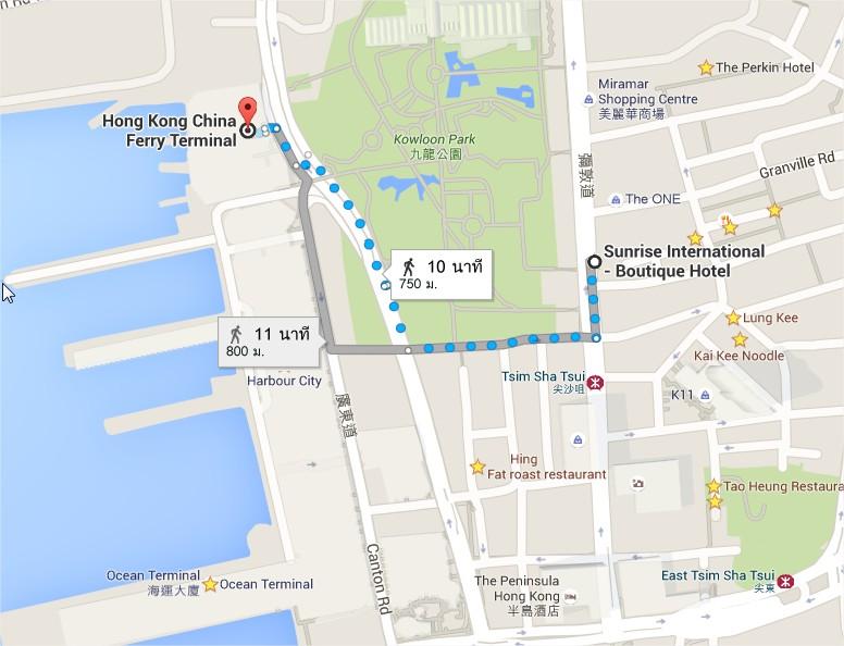 Sunrise International - Boutique Hotel 33 Hong Kong China Ferry Terminal - Google - Google Chrome