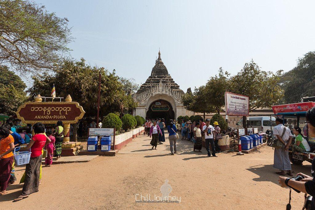 Mandalay_Inle_bagan_MG_8558
