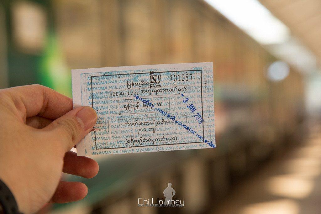 Yangon_Bago_MG_5068
