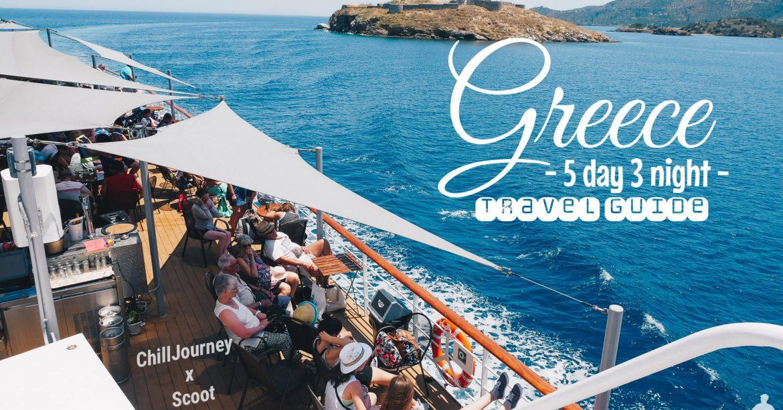 GreeceFB_00001_COVER