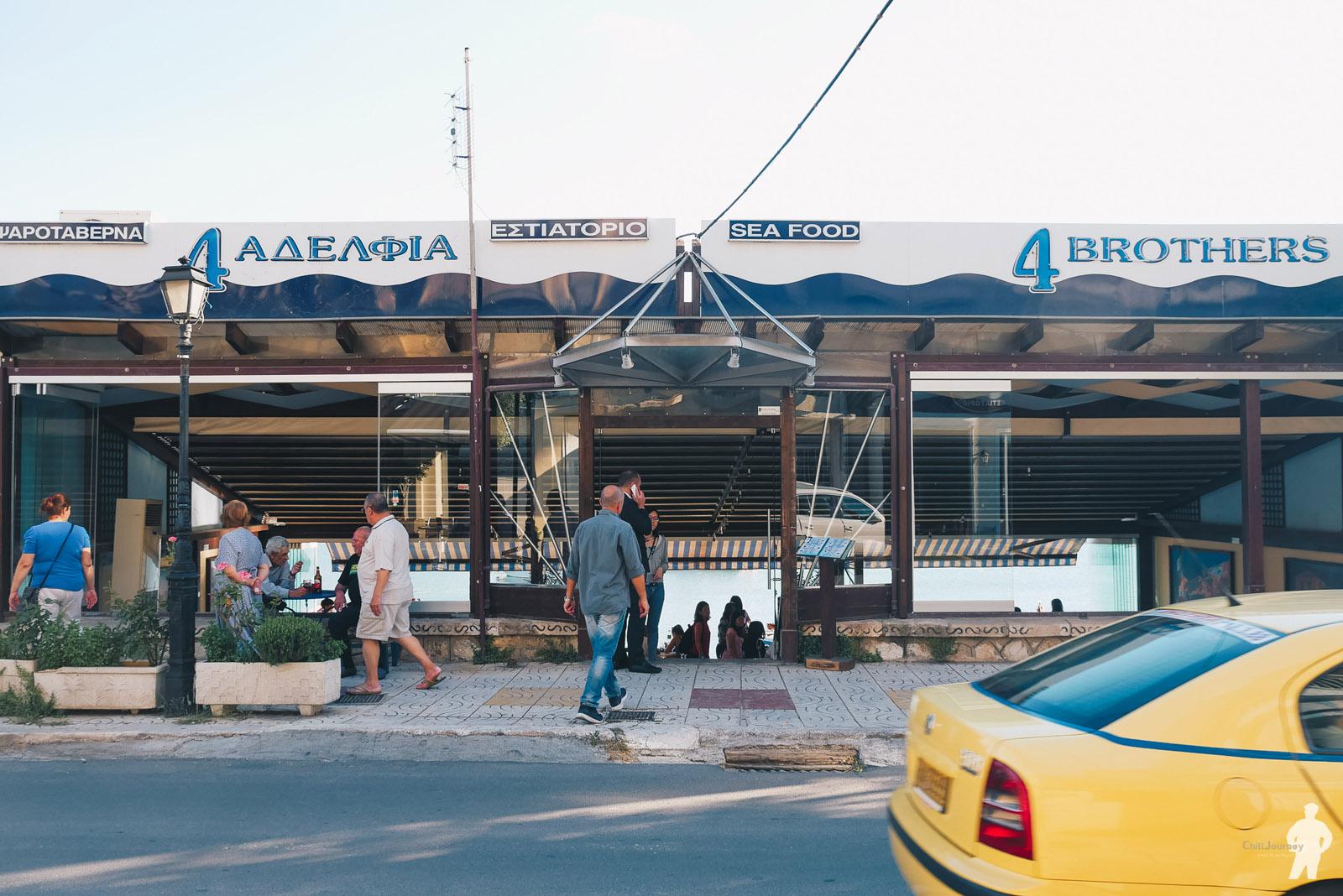 Greece_00063