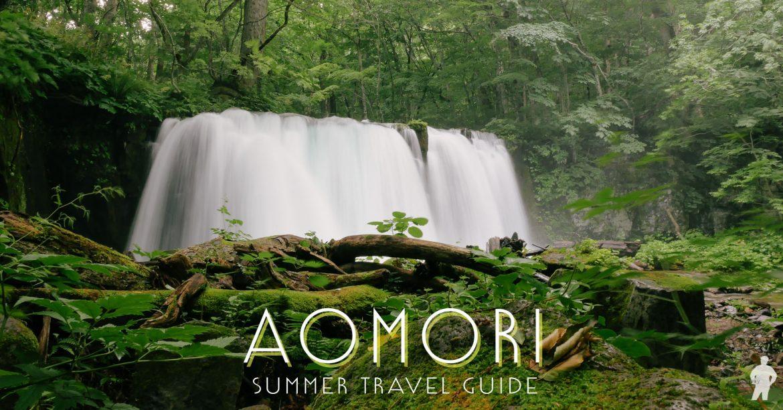 Aomori_Blog