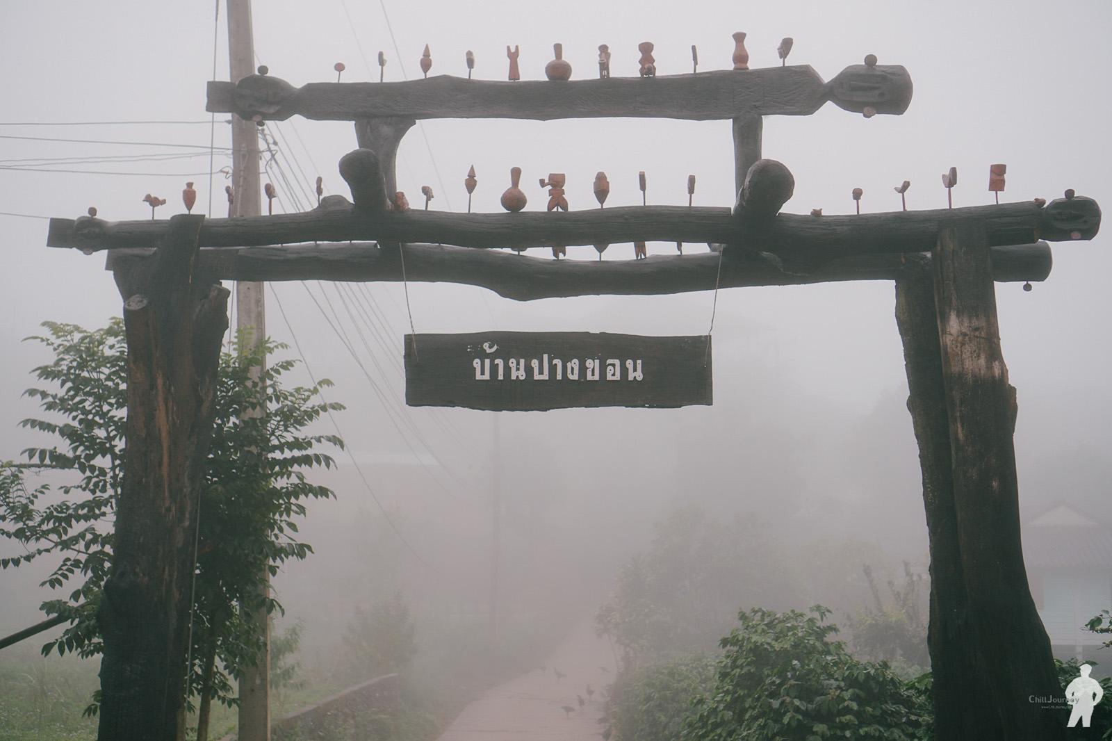 chiangrai_00005