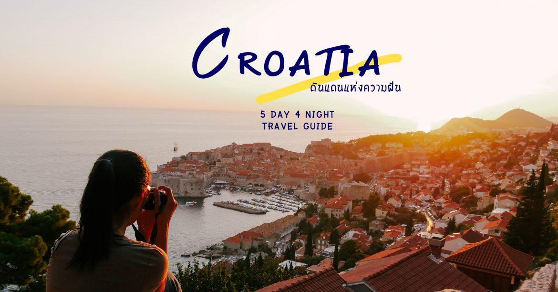 Croatia_FB_00001CV