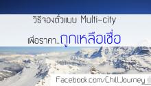 CJN_Multicity_edit