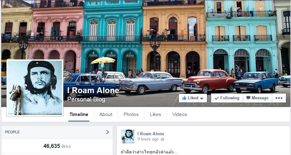 I Roam Alone - Google Chrome