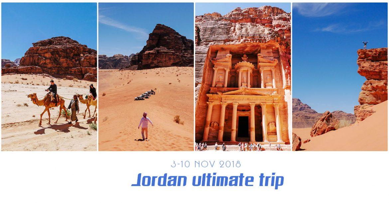 CJN_COVER_Jordan