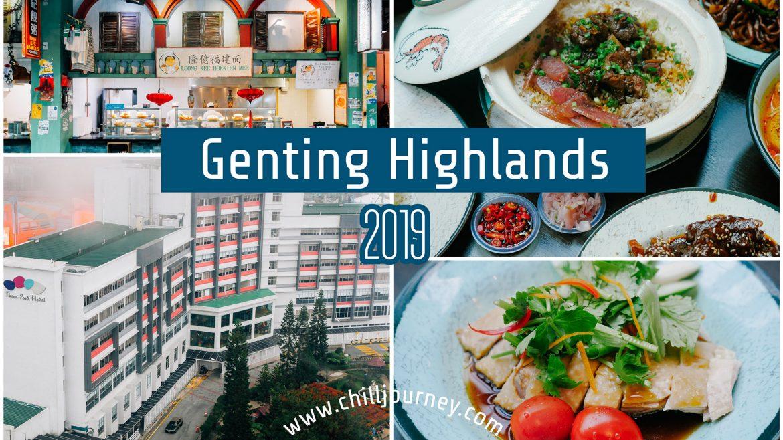Genting highlands 2019 เกนติ้งวันนี้เป็นยังไง ยังน่าไปไม๊ รีวิวนี้จะเล่าให้ฟัง